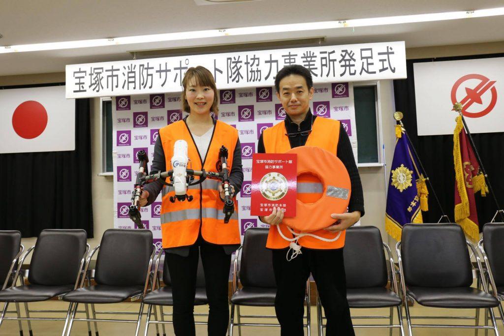災害救助時のドローン活用へ(宝塚市消防サポート隊協力事業所)