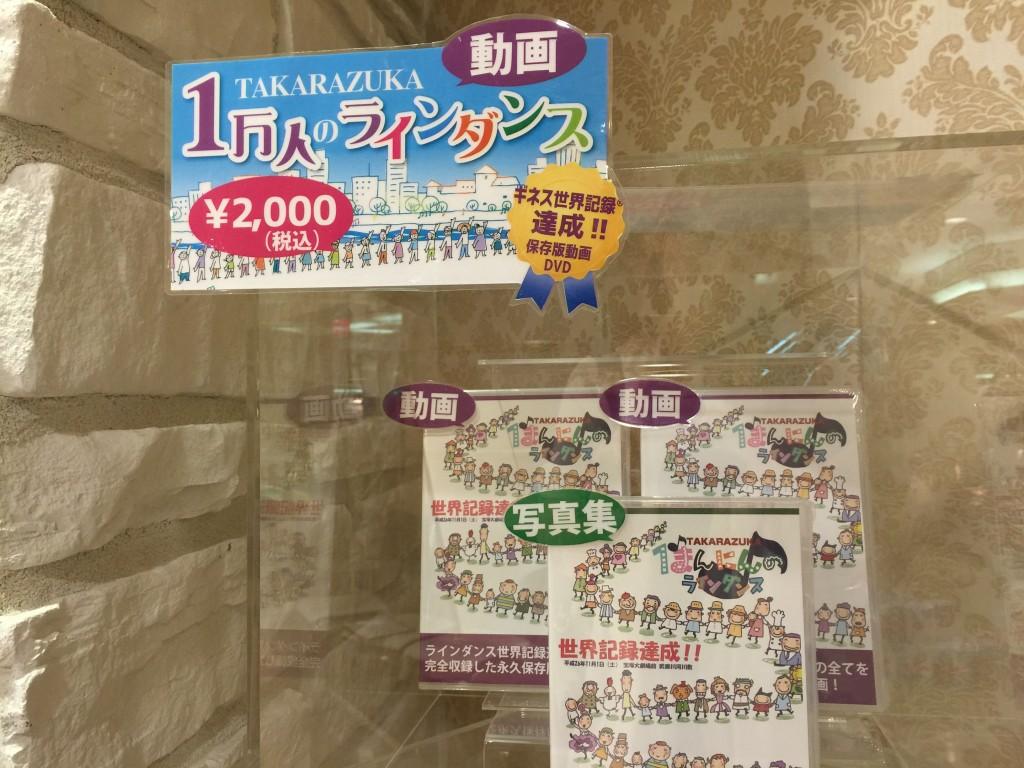 宝塚歌謡選手権DVD制作/1万人のラインダンスDVD制作