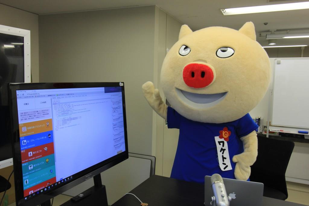神戸市のオープンデータを使って5374を作ってみました!